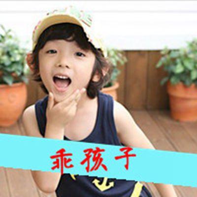 男生可爱头像大全_WWW.QQYA.COM