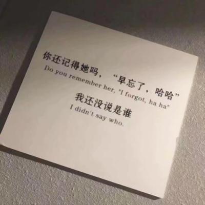 微信头像个性丧_WWW.QQYA.COM