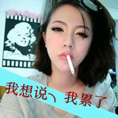 最新重口味高清非主流头像_WWW.QQYA.COM