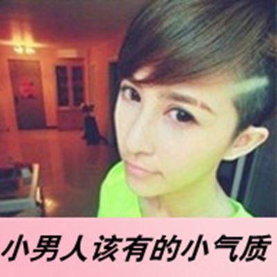 美男子yy头像_WWW.QQYA.COM
