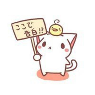 超级可爱的萌系头像_WWW.QQYA.COM