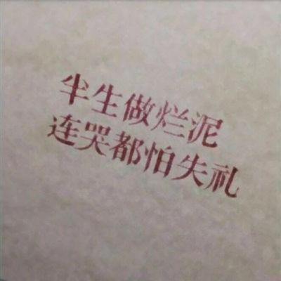 微信个性潮头像_WWW.QQYA.COM