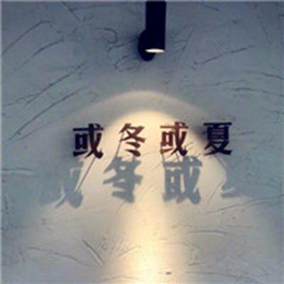 个性微信头像图片带字_WWW.QQYA.COM