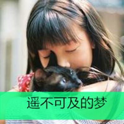 很安静的带字女生头像_WWW.QQYA.COM