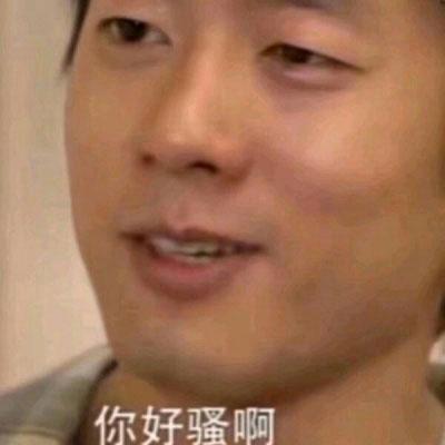 沙雕情侣头像_WWW.QQYA.COM