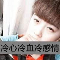 帅气带文字的男生QQ头像 姑娘敢真用情吗_WWW.QQYA.COM