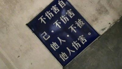 失恋了很难受句子说说心情_WWW.QQYA.COM