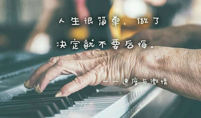 撕心裂肺女生心痛霸气的说说_WWW.QQYA.COM