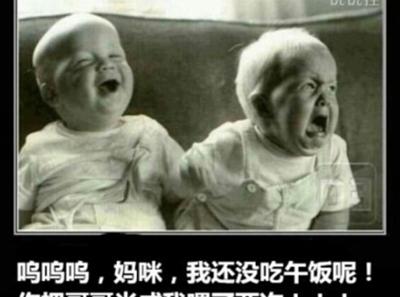 超雷人的经典句子_WWW.QQYA.COM
