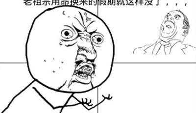 有关国庆节的说说大全_WWW.QQYA.COM