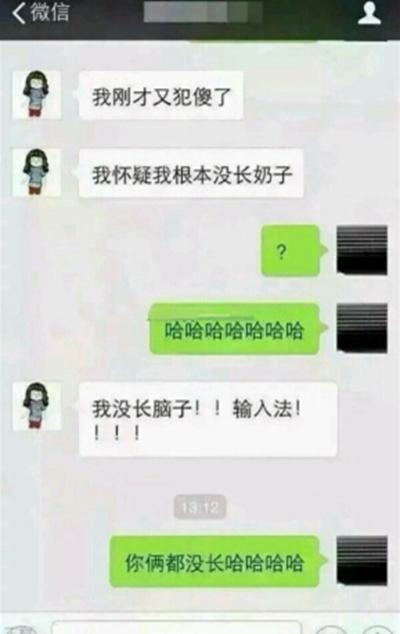 微信经典搞笑说说_WWW.QQYA.COM