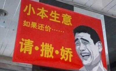 搞笑抖音文案心情短语_WWW.QQYA.COM