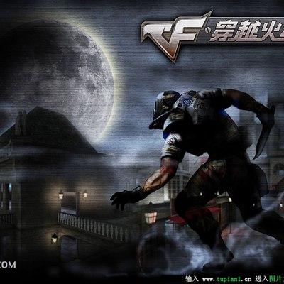 cf刀锋战士图片_WWW.QQYA.COM