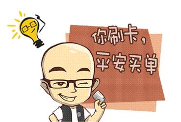 主动任性买单图片_WWW.QQYA.COM
