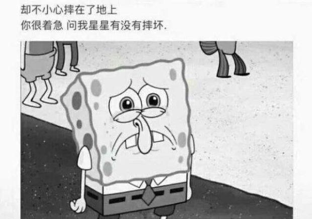 海绵宝宝暗黑丧背景图_WWW.QQYA.COM