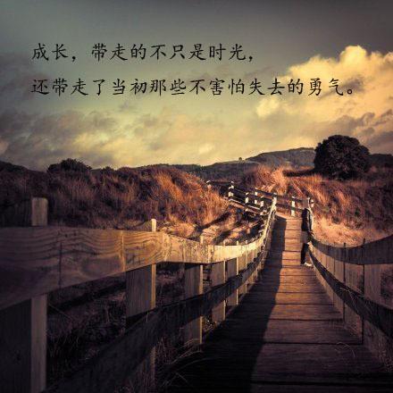 成长感悟带字图片_WWW.QQYA.COM