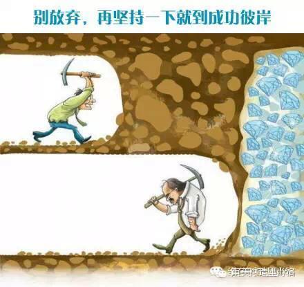让人深思的现实图片_WWW.QQYA.COM