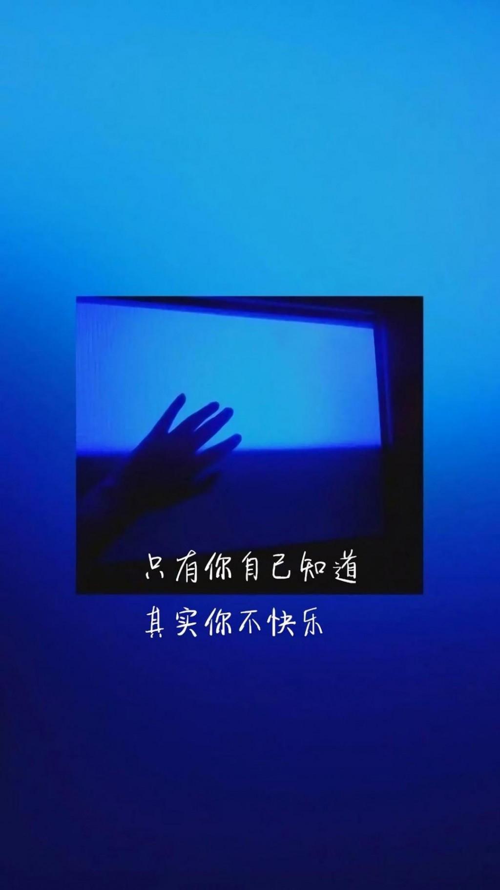 心情不好的说说图片_WWW.QQYA.COM