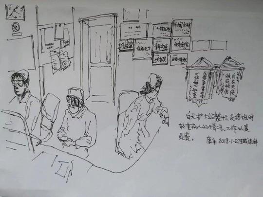 感谢辛苦的医护人员图片_WWW.QQYA.COM