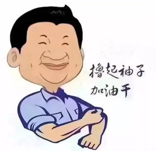 整理心情准备上班图片_WWW.QQYA.COM