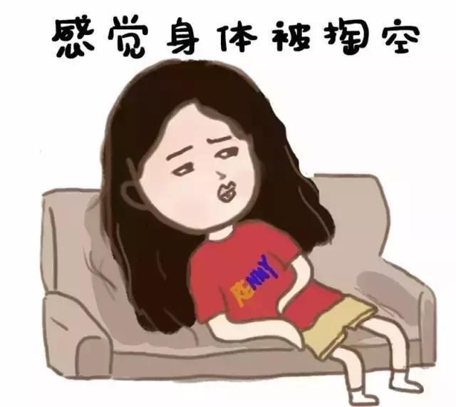 忙一天很累疲惫的图片_WWW.QQYA.COM