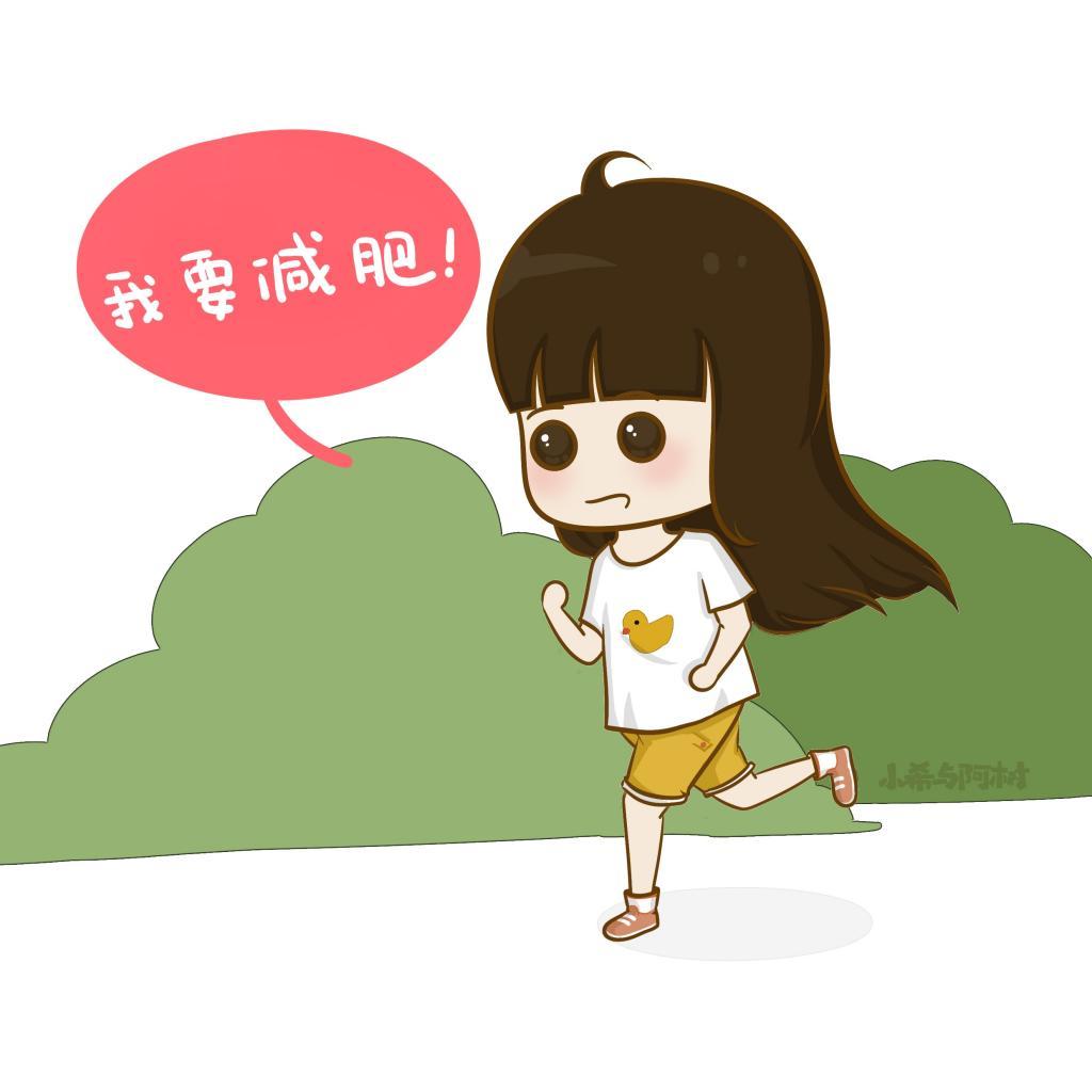 一张能决心减肥的图片_WWW.QQYA.COM