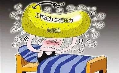 缺钱想睡睡不着带字图片_WWW.QQYA.COM