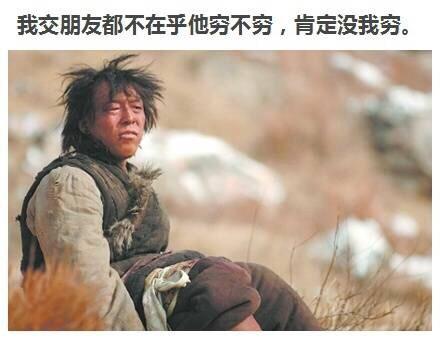 穷富对比搞笑过年图片大全_WWW.QQYA.COM