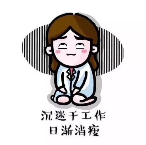 今天干活好累带字图片_WWW.QQYA.COM