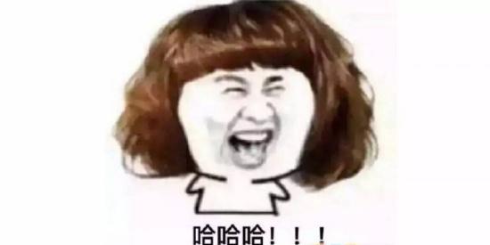 开心大笑搞笑图片大全_WWW.QQYA.COM