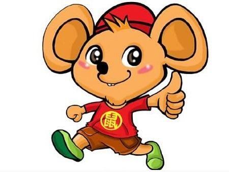 好运吉祥鼠图片大全_WWW.QQYA.COM