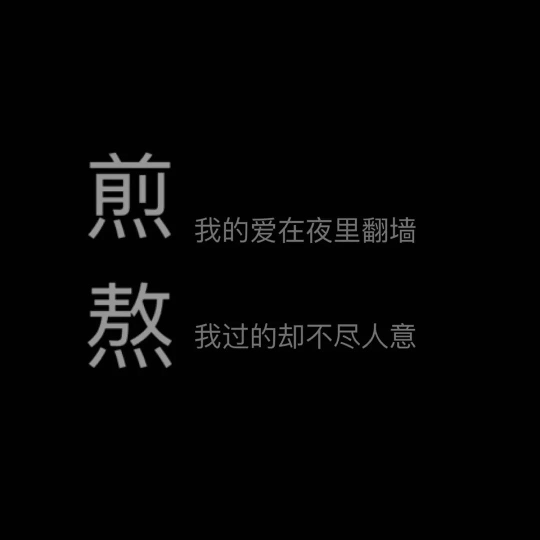 抖音最火的聊天背景图片_WWW.QQYA.COM