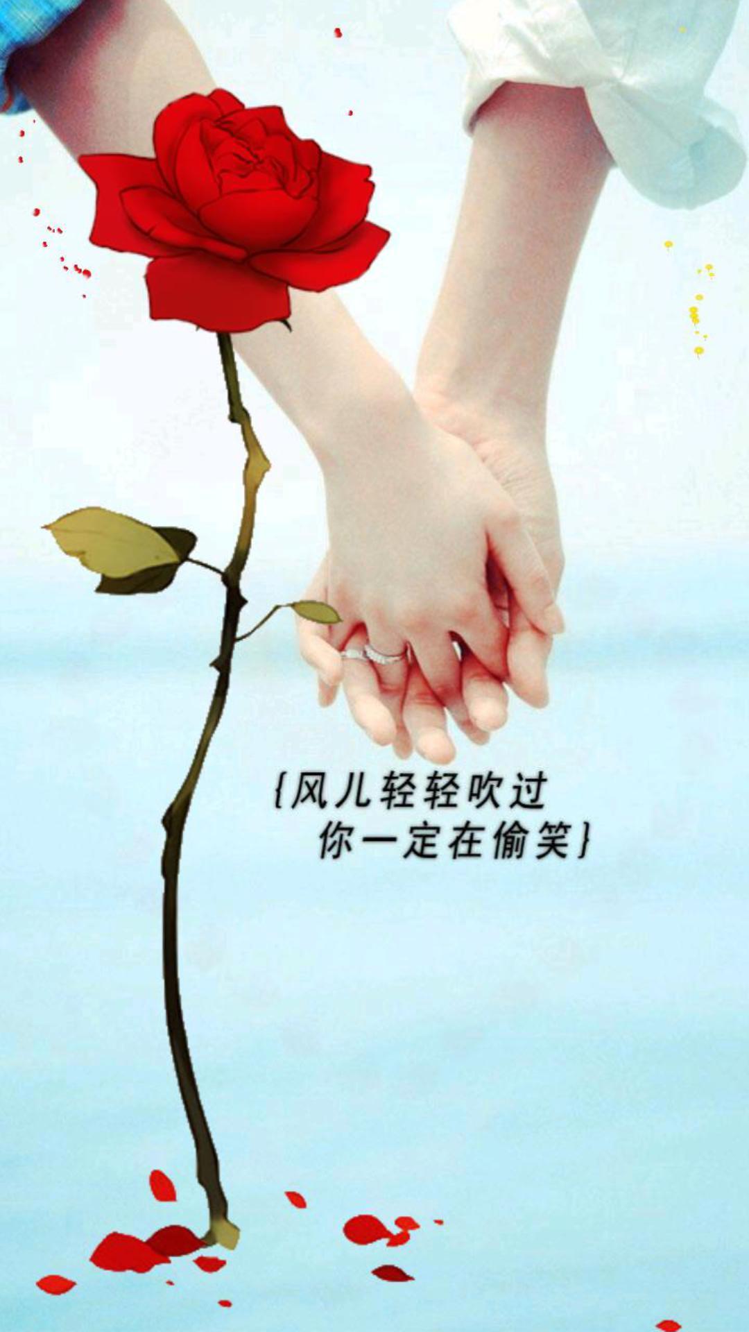 最漂亮的十指相扣牵手图片_WWW.QQYA.COM
