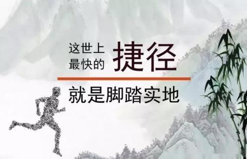 2020早安励志正能量图片_WWW.QQYA.COM