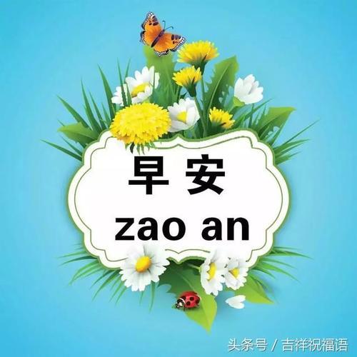 微信发朋友圈早安带字图片大全_WWW.QQYA.COM