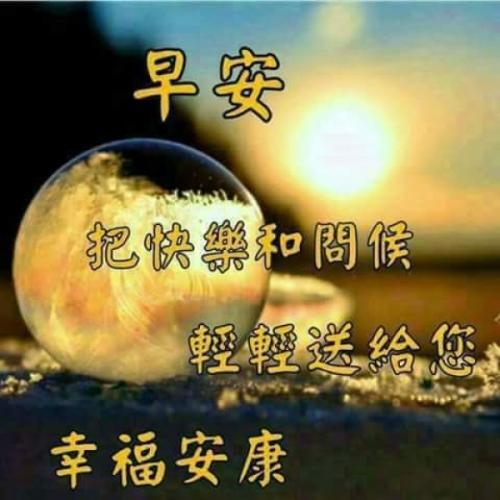 友谊早安带字问候的图片_WWW.QQYA.COM