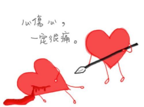 心碎在滴血的图片_WWW.QQYA.COM