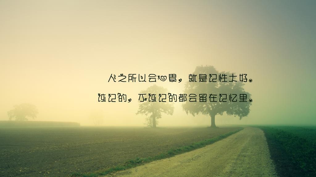 人累心更累的图片带文字_WWW.QQYA.COM