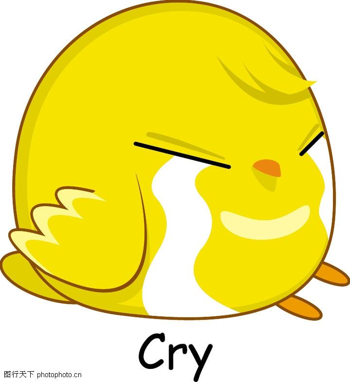 难受想哭的唯美图片_WWW.QQYA.COM