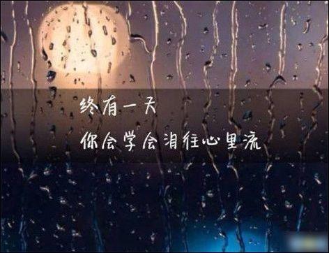 富有人生含义的图片_WWW.QQYA.COM