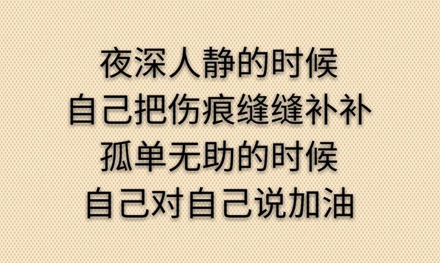 感觉无助心累的图片_WWW.QQYA.COM