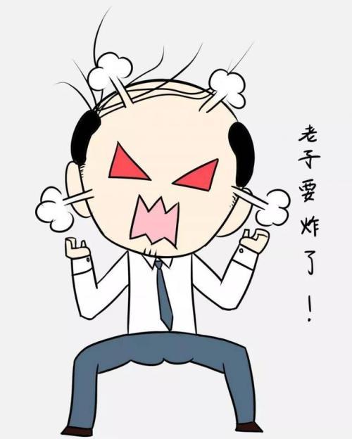 憋一肚子火很生气的图片_WWW.QQYA.COM