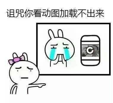 骂小人的句子带字配图片_WWW.QQYA.COM