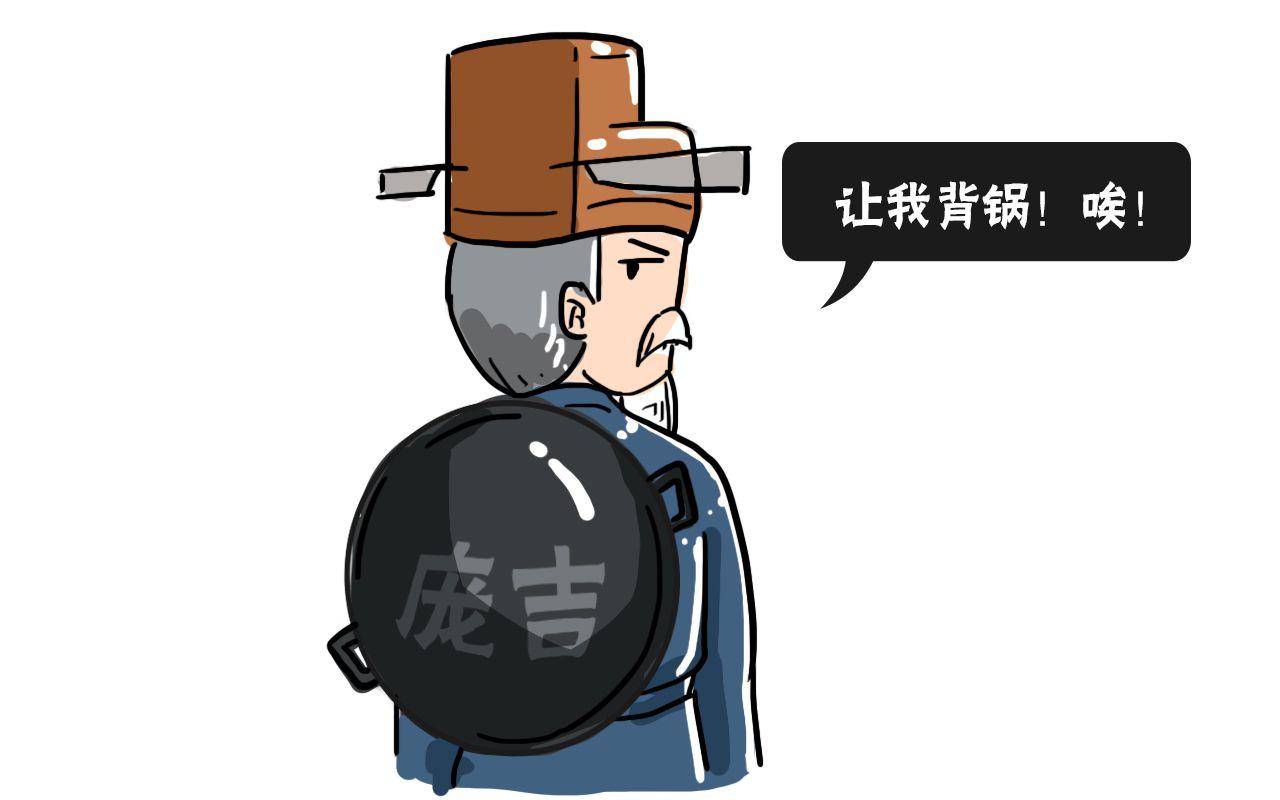 背后阴险小人图片大全_WWW.QQYA.COM