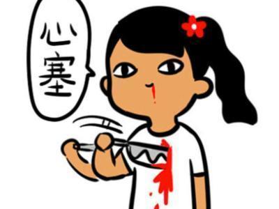 形容心情不好带字配图片_WWW.QQYA.COM