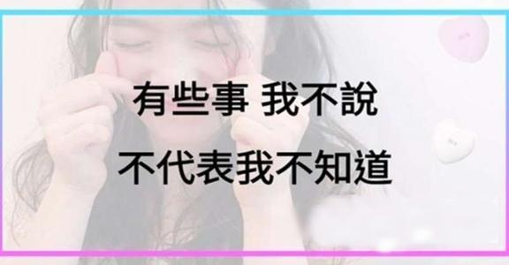 不要把别人当傻子图片_WWW.QQYA.COM