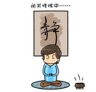心情不好特别烦的图片_WWW.QQYA.COM