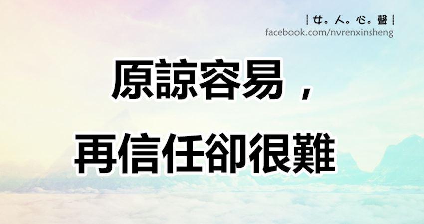 失去信任心凉的图片_WWW.QQYA.COM