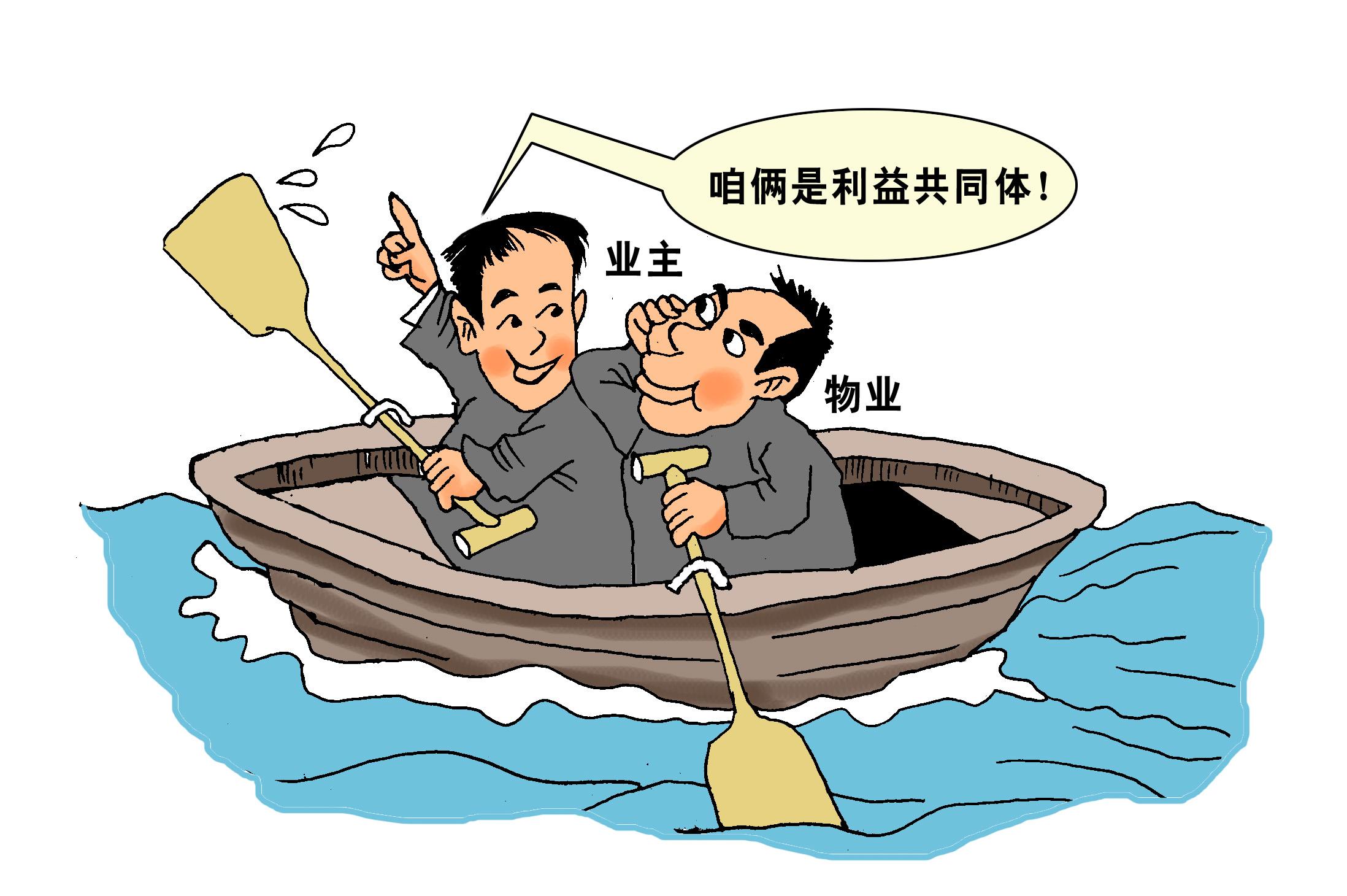 利益面前见人心的图片_WWW.QQYA.COM