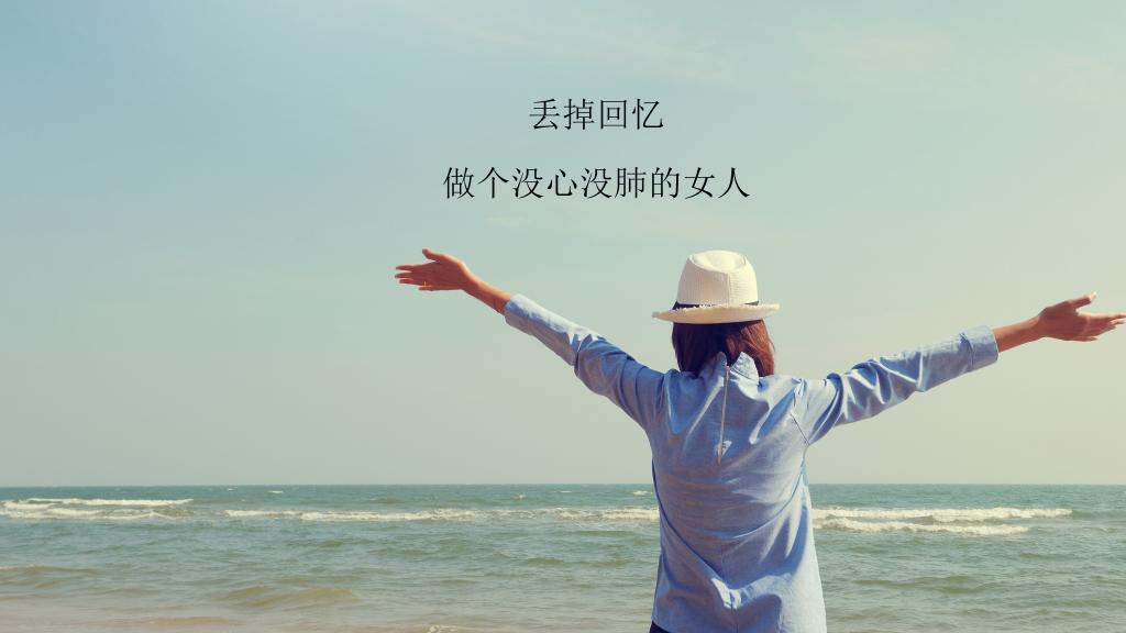 形容彻底失望和心凉的图片_WWW.QQYA.COM